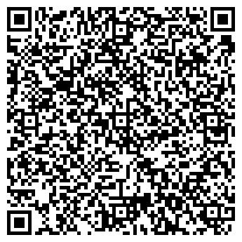 QR-код с контактной информацией организации АЛЬФА-МОБИЛ