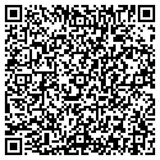 QR-код с контактной информацией организации СПАРТАК И К