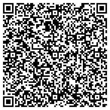 QR-код с контактной информацией организации РОСИНКА, ДЕТСКИЙ САД № 103