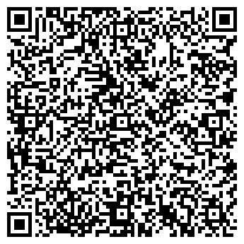 QR-код с контактной информацией организации ДЕТСКИЙ САД № 57
