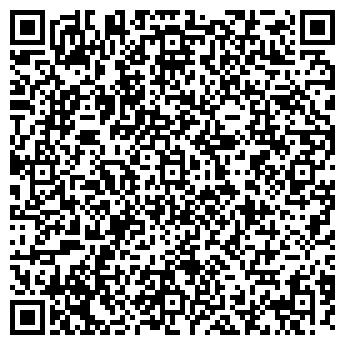 QR-код с контактной информацией организации ДЮЙМОВОЧКА, ДЕТСКИЙ САД № 100