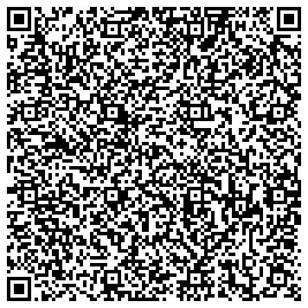 QR-код с контактной информацией организации ЦЕНТР РАЗВИТИЯ РЕБЁНКА - ДЕТСКИЙ САД № 59