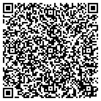 QR-код с контактной информацией организации МПЖРЭП № 20 СМУП
