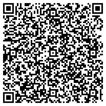 QR-код с контактной информацией организации ФИРМА МАРТ, ООО