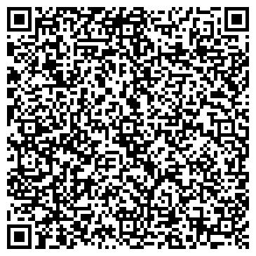 """QR-код с контактной информацией организации ООО Медицинский центр """"Улыбка"""""""