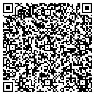 QR-код с контактной информацией организации НЕПО