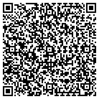QR-код с контактной информацией организации ДЕТСКИЙ САД № 150