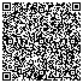 QR-код с контактной информацией организации ЁЛОЧКА, ДЕТСКИЙ САД № 92