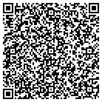 QR-код с контактной информацией организации ЗВЁЗДОЧКА, ДЕТСКИЙ САД № 2