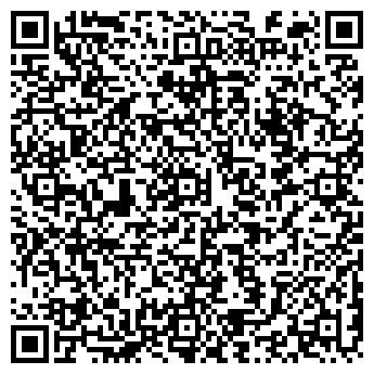 QR-код с контактной информацией организации ЛАДУШКИ, ДЕТСКИЙ САД № 3