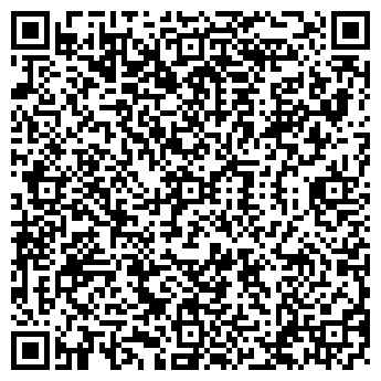QR-код с контактной информацией организации РОСТОК, ДЕТСКИЙ САД № 48