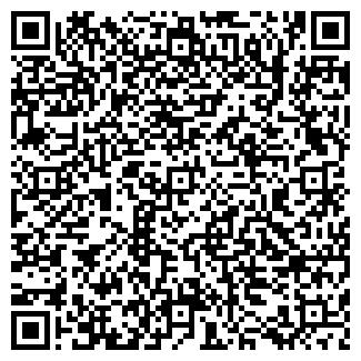 QR-код с контактной информацией организации ФАБУЛА-ТАКСИ