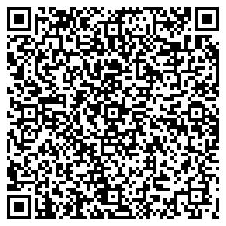 QR-код с контактной информацией организации ГАЛАНТ