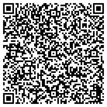 QR-код с контактной информацией организации ГАЛЕРЕЯ МЕБЕЛИ