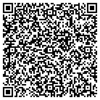 QR-код с контактной информацией организации ДОБРЫЕ КУХНИ
