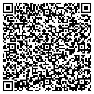QR-код с контактной информацией организации ЛОГИКА-XXI