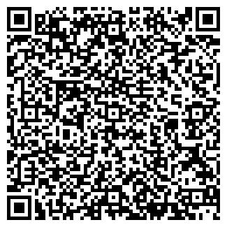 QR-код с контактной информацией организации ЛЯ ЭН