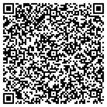 QR-код с контактной информацией организации МАНЗАНО