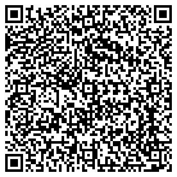 QR-код с контактной информацией организации ХРУСТАЛЬНАЯ МЕЧТА
