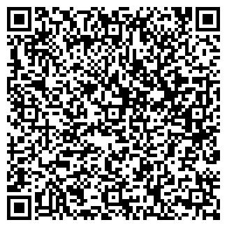 QR-код с контактной информацией организации ТЕРМА-МЕБЕЛЬ