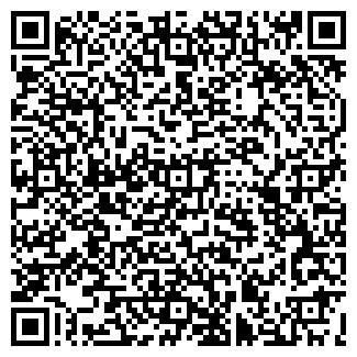 QR-код с контактной информацией организации ФАР-ТРЕЙД (Закрыто)