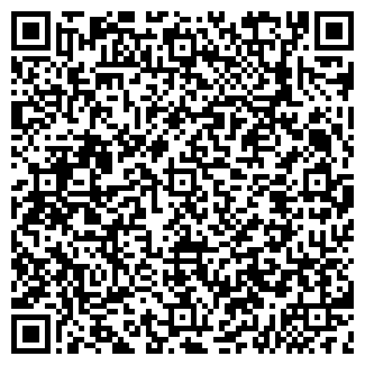 QR-код с контактной информацией организации СПА ВЕНЕЦИЯ
