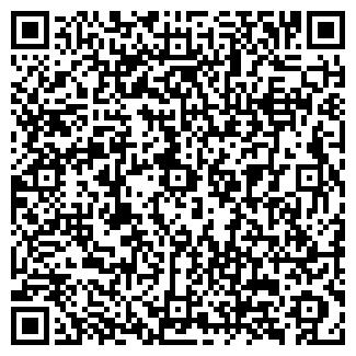 QR-код с контактной информацией организации ИРИЛАНС