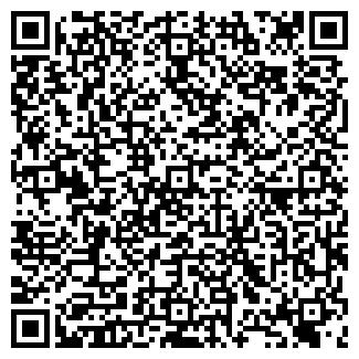 QR-код с контактной информацией организации СЛАВИННА