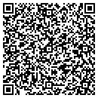 QR-код с контактной информацией организации ЭЛЛАДА
