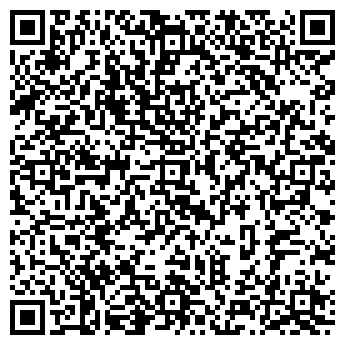 QR-код с контактной информацией организации ООО НА ТРЕХСВЯТСКОЙ, АН