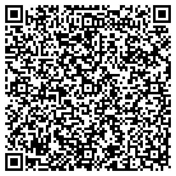 QR-код с контактной информацией организации САЛОН КРАСОТЫ И ЗДОРОВЬЯ