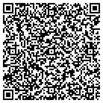QR-код с контактной информацией организации Студия красоты Ольги Кузьминой