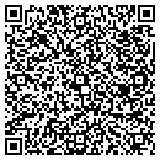 QR-код с контактной информацией организации ЭЛИТФИТ
