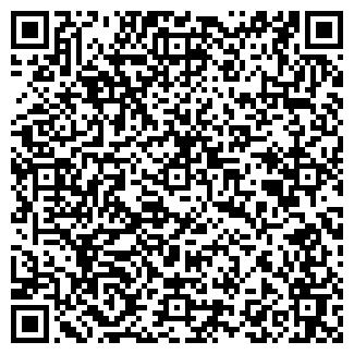 QR-код с контактной информацией организации ЭЛИТ-1