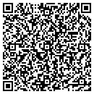 QR-код с контактной информацией организации ШКОЛА № 21