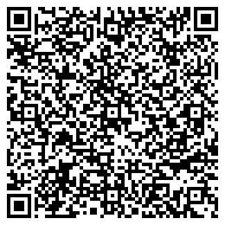 QR-код с контактной информацией организации СТРОЙСЕРВИС-АВ ООО