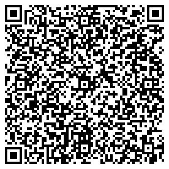 QR-код с контактной информацией организации ТУЛЬСКАЯ СТРОИТЕЛЬНАЯ КОМПАНИЯ ООО