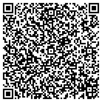 QR-код с контактной информацией организации НАЧАЛЬНАЯ ШКОЛА № 50