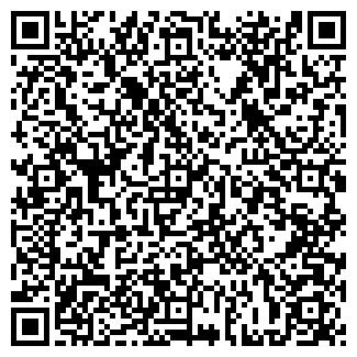 QR-код с контактной информацией организации СЛОЯН Д.М., ИП