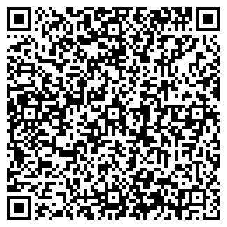 QR-код с контактной информацией организации ШКОЛА № 48