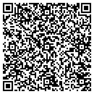 QR-код с контактной информацией организации ШКОЛА № 52