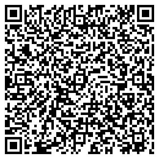 QR-код с контактной информацией организации ШКОЛА № 55