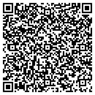 QR-код с контактной информацией организации ШАЛЬНОВА Л.Н.