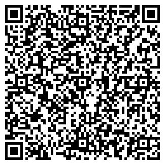 QR-код с контактной информацией организации ШКОЛА № 59