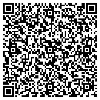QR-код с контактной информацией организации ГОП № 2
