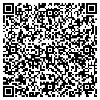 QR-код с контактной информацией организации ГОП № 1