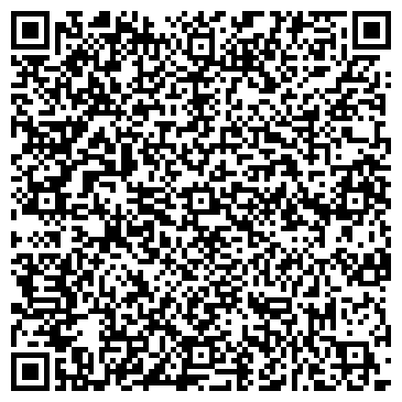 QR-код с контактной информацией организации ШАЦКАЯ ЦЕНТРАЛЬНАЯ РАЙОННАЯ БОЛЬНИЦА