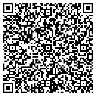 QR-код с контактной информацией организации РЭО