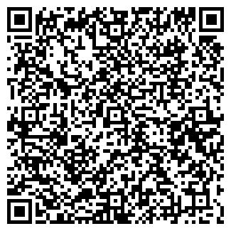 QR-код с контактной информацией организации ГЕНШТАБ (Закрыто)