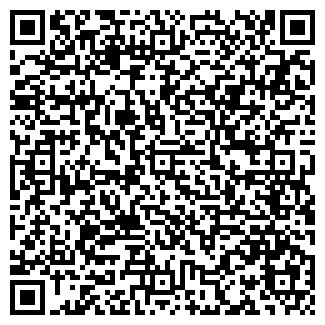 QR-код с контактной информацией организации БАРКАС ГОРДЫЙ